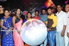 Ranasthalam-movie-audio-launch-1