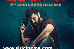Red-Movie-Release-on-April-9th-2020.
