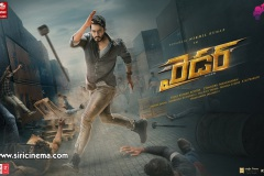Rider-First-Look-Poster-2