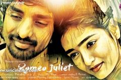 Romeo-Juliet-Movie-Wallpapers-1