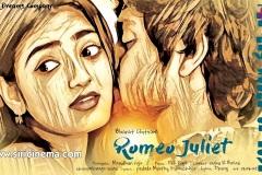 Romeo-Juliet-Movie-Wallpapers-2