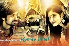 Romeo-Juliet-Movie-Wallpapers-4