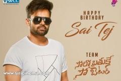 Sai-Dharam-Tej-Birthday-Wishes-Posters-1