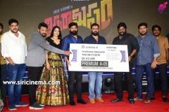 Thippara-Meesam-Movie-Pre-Release-Event-12