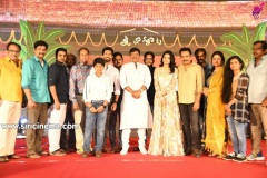 Tholu-Bommalata-pre-release-Event-Photos-16