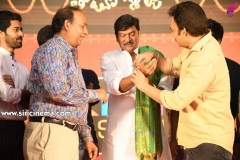 Tholu-Bommalata-pre-release-Event-Photos-22