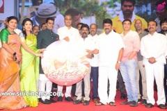 Tupaki-Ramudu-Pre-Release-event-24