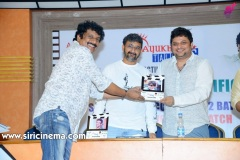 Uttej-Mayukha-Film-Acting-School-Press-meet-7