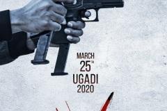 V-Movie-Release-Date