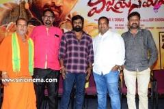 Vijay-Sethupathi-movie-Trailer-Launch-11