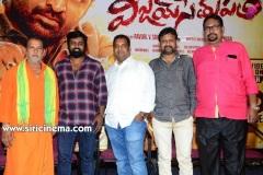 Vijay-Sethupathi-movie-Trailer-Launch-12