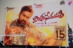 Vijay-Sethupathi-movie-Trailer-Launch-9