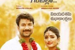 VijayaDasami-Wishes-from-Team-Ragala24-gantallo-1