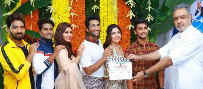 శ్రీపిక్చర్స్ బ్యానర్ కొత్త చిత్రం `#బాయ్స్` ప్రారంభం