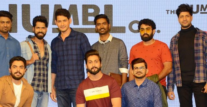 Mahesh Babu s The Humble Co. New Brand Launch