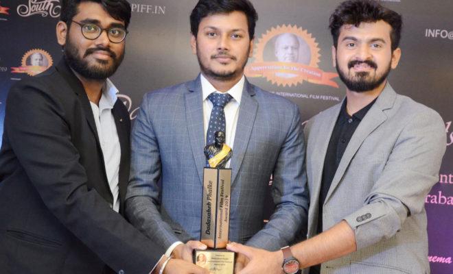 దాదాసాహెబ్ ఫాల్కే సౌత్ అవార్డ్స్ - 2019 ఇన్విటేషన్, లోగో లాంచ్....