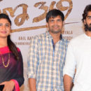 Guna 369 Grand Success Meet