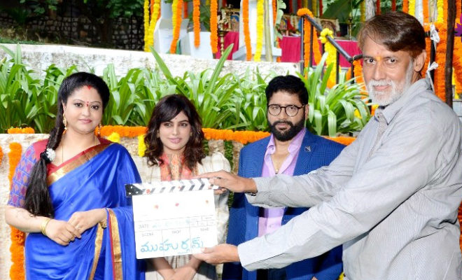 Light House Cine Magic, Production No.2 Movie Opening