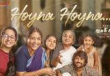 'నాని'స్ గ్యాంగ్ లీడర్' రెండో పాట విడుదల