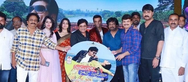 Pandugadi Photo Studio Movie Audio Launch