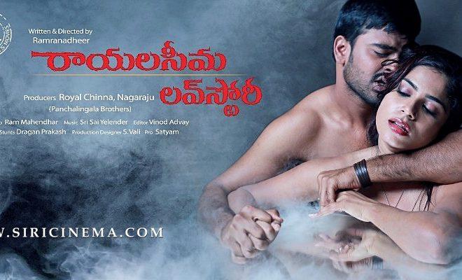 Rayalaseema Love Story Movie Posters
