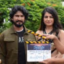 Samudhrudu New Movie Opening