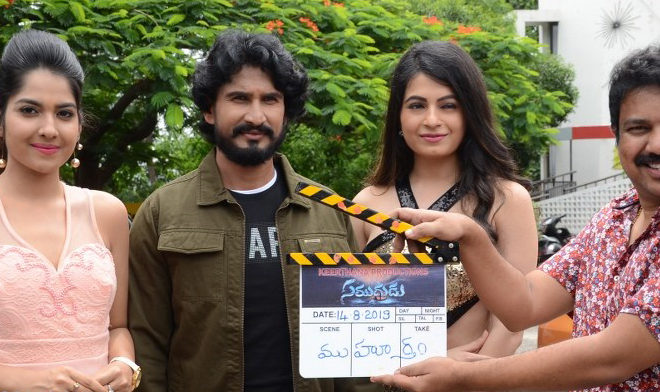 Samudhrudu New Movie Opening