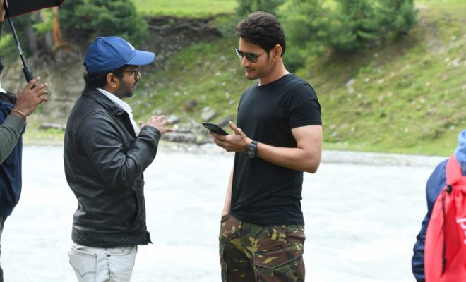 Sarileru Neekevvaru Working Still