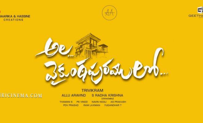Stylish Star Allu Arjun-Trivikram-Ala Vykuntapuram lo
