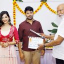 Sri Tirumala Tirupati Venkateswara Films Production No 10 Launch