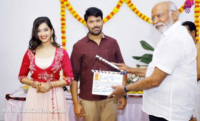 Sri Tirumala Tirupati Venkateswara Films Production No 10 Launch