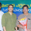 Telugu Cine Production Executive Union important Press Meet