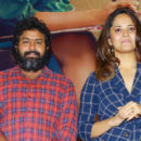 Kadhanam Movie Tralier Launch
