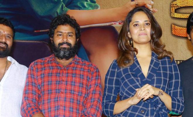 Kadhanam Movie Tralier Launch
