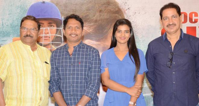 kousalya krishnamurthy movie Successmeet