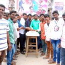 mahesh babu birthday celebration 2019 Fans Hungama