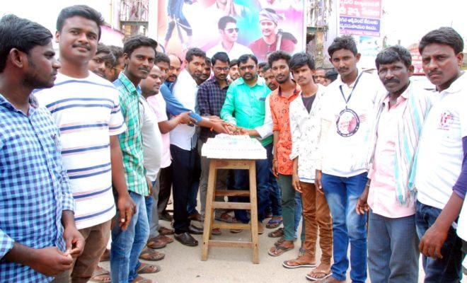 mahesh babu birthday celebration 2019 Fans Hungama