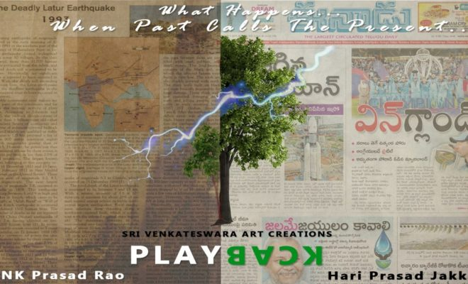 Hari Prasad Jakka and Sri Venkateswara Art Creations 'PLAYBACK'