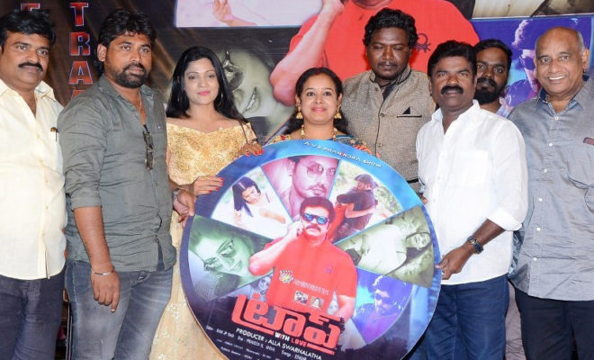 traap movie traile launch