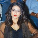 Aakanksha Singh New photos