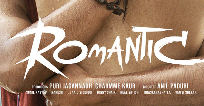 Akash Puri's Romantic First Look Launch
