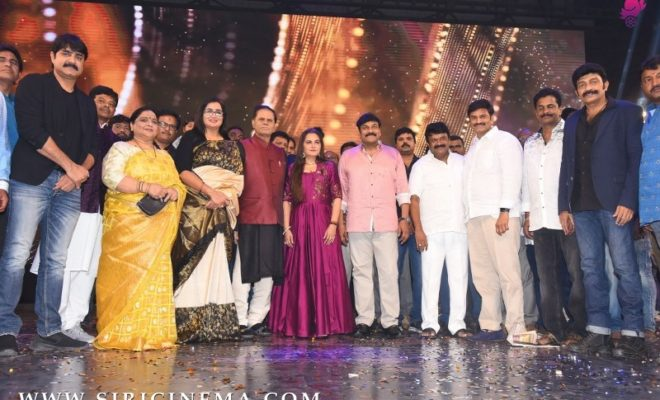 Cine Mahotsavam Photos