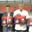 Dasari Awards broacher release