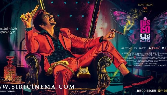 Disco Raja first look, release on 20 December