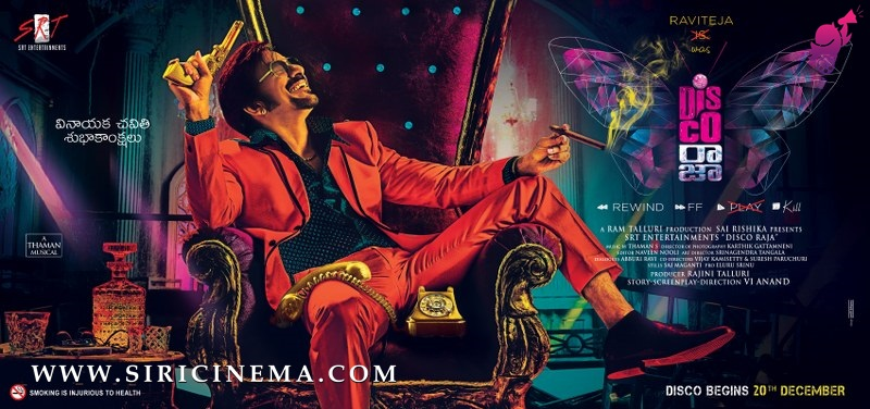 Disco Raja first look, release on 20 December