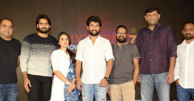 Gang Leader pre release function - Hyderabad