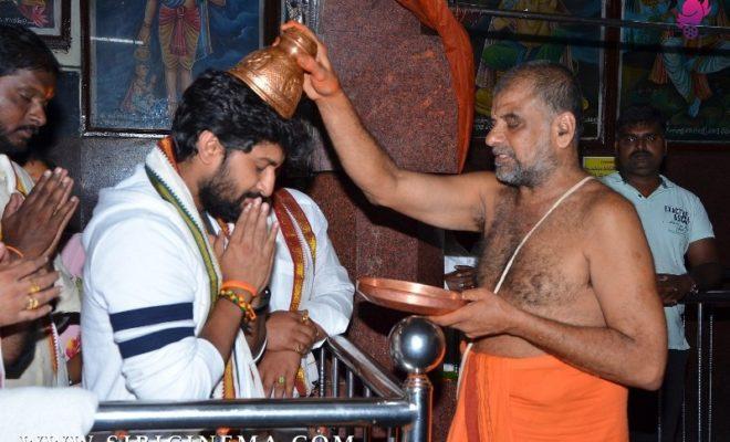 Gang Leader team at Vijayawada Durga temple, Machavaram Vijayawada Hanuman temple