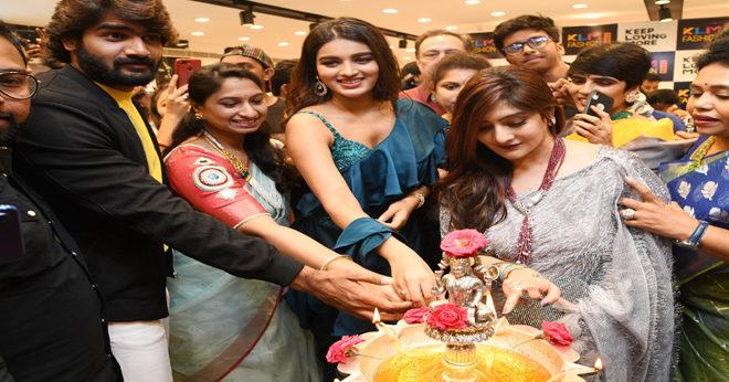 Nidhhi Agerwal and Karthikeya launch KLM Shopping Mall