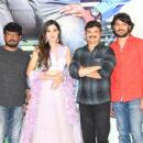 Ninnu Talachi Trailer Launch