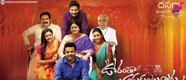 Oorantha Anukuntunnaru posters